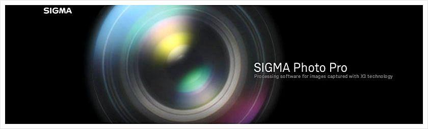 обновление sigma photo pro 6.3.1