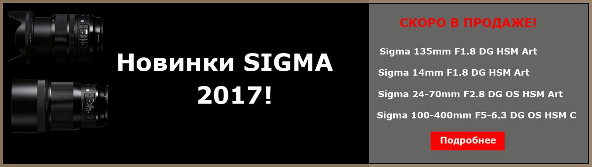 sigma4