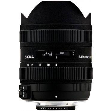 Sigma 8-16mm F4.5-5.6 DC HSM от оф дилера в Минске