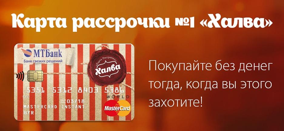 Купить объектив SIGMA в рассрочку в Минске