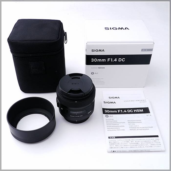 Sigma 30mm F1.4 DC HSM Art комплект