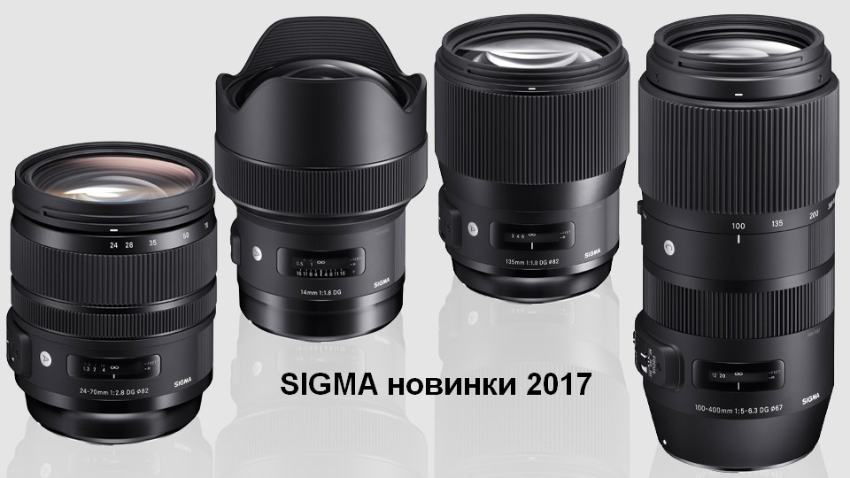 Sigma 135mm F/1.8 Art,  14mm F/1.8 Ar, 24-70/2.8 Art 2017