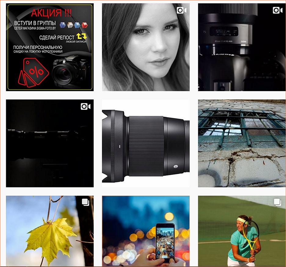 Как продвинуться фотографу через инстаграм