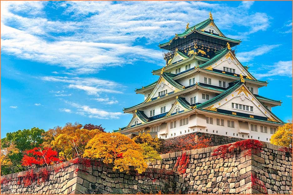 Osaka City Japan фото