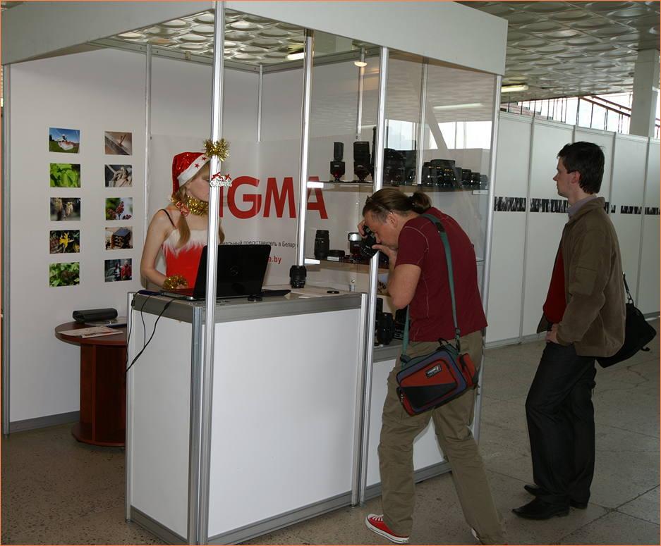 О пользе курсов фотографии или школа для фотографов