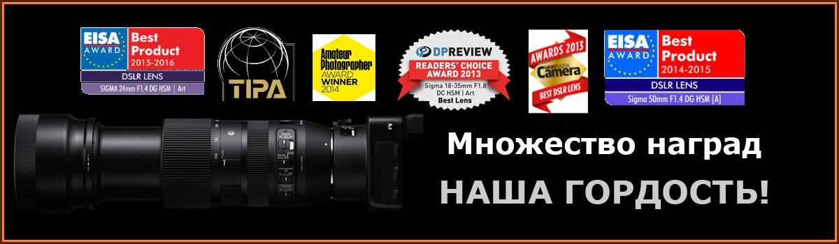 Магазин фототехники SIGMA в Минске
