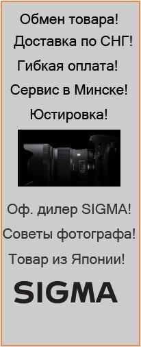 Преимущества SIGMA!