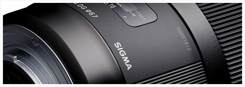 1Sigma-logo-lens-novosti