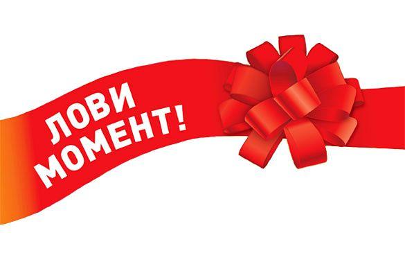 akciya_rasprodazha_sigma_vesna_novosti