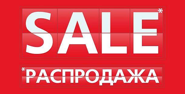Распродажа фототехники sigma - акция