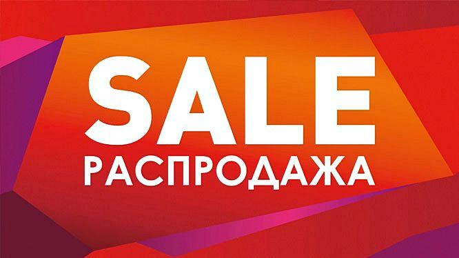 Распродажа фототехники sigma